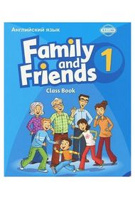 Famyly Frends 1 Pupil's Book