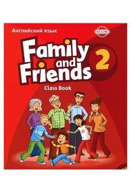Famyly Frends 2 Pupil's Book
