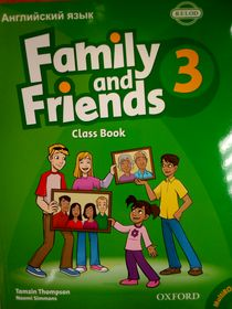 Famyly Frends 3. Pupil's Book