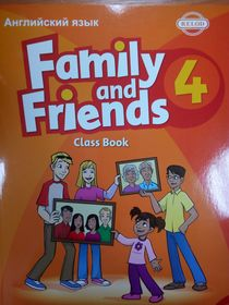 Famyly Frends 4 Pupil's Book