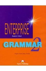 Enterprise 2.Grammar. Грамматика