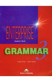 Enterprise 3.Grammar. Грамматика