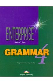 Enterprise 4.Grammar. Грамматика